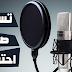 تسجيل مقطع صوتي باحترافية وازالة الضوضاء
