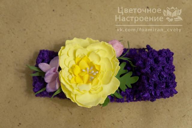 цветы из фоамирана композиции