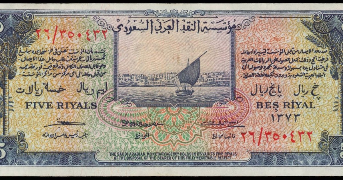 saudi coins value