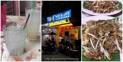Restorant Wei Xiang  味鄉鴨蛋炒粿條