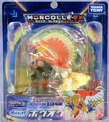 Ho-Oh figure metallic version Takara Tomy Monster Collection MONCOLLE EX