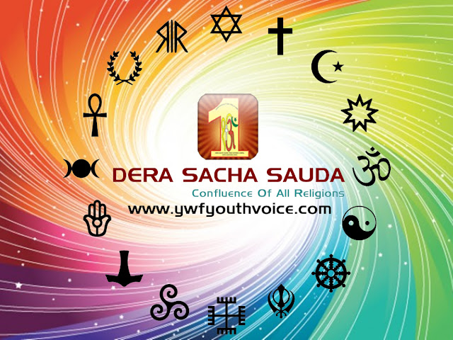 Dera Sacha Sauda, Sirsa Wallpaper, Images, Confluence Of All Religion Symbols