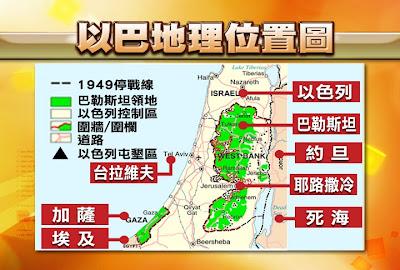「巴勒斯坦」的圖片搜尋結果