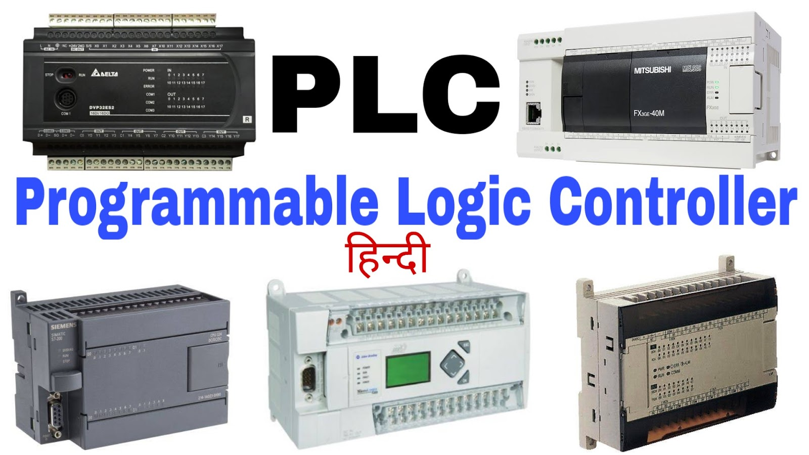 PLC (Programmable Logic Control) in Hindi  PLC Working and