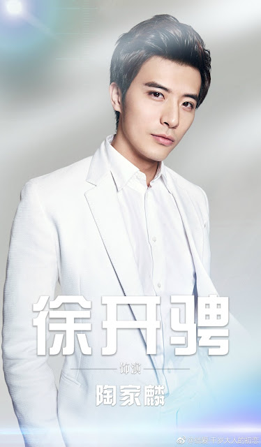 Jie Ai Qian Sui Da Ren De Chu Lian