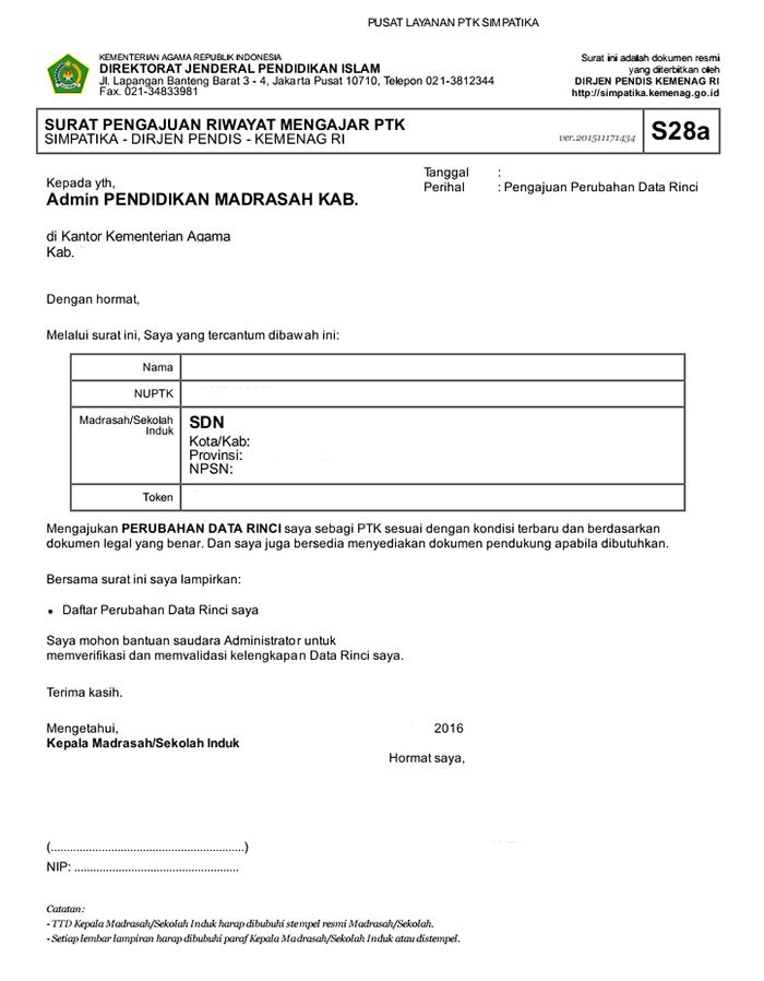 Surat Pengajuan Riwayat Mengajar SIMPATIKA KEMENAG (Formulir S28a)