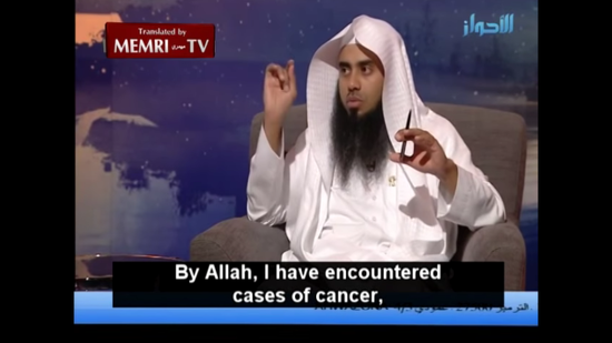 Saudi Cleric: Women Posting Pictures of Food on Snapchat Are Causing Cancer in Children