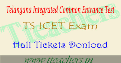 TS ICET hall ticket download 2017 telangana icet results date