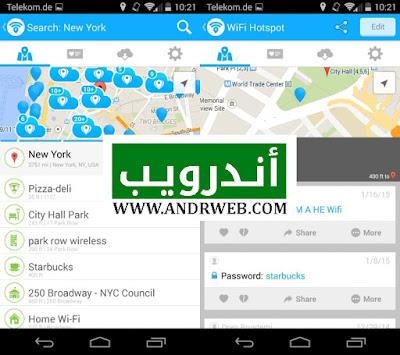 تطبيق wifi map لكشف كلمات سر الشبكات