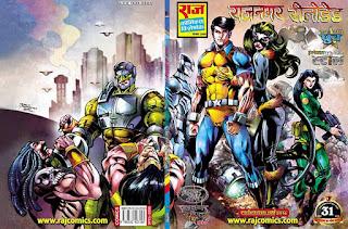 Title Cover - Rajnagar Reloaded Raj Comics