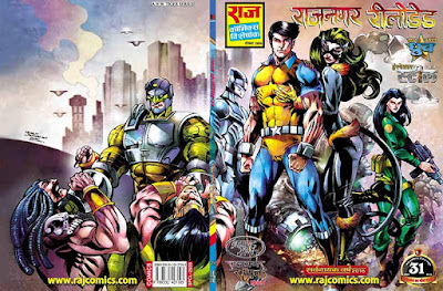 Title Cover - Rajnagar Reloaded Raj Comics