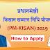 Pradhan Mantri KIsan SAmman Nidhi (PM-KISAN) Scheme- 2019