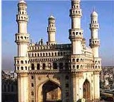 short essay on charminar The charminar is a square edifice with four grand arches each facing a cardinal point that opened once upon a time into four royal streets at each corner stands an.