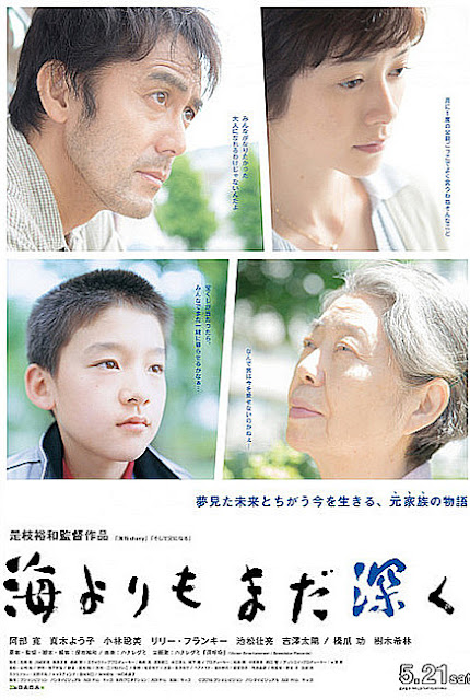 Sinopsis Film Jepang After The Storm (2016)