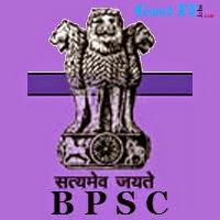 BPSC Recruitment 2017, www.bpsc.bih.nic.in
