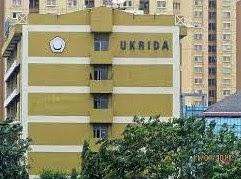 Info Pendaftaran Mahasiswa Baru ( UKRIDA ) Universitas Kristen Krida Wacana Jakarta