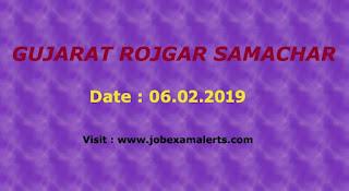 Gujarat Rojgar Samachar : Date 6th February 2019