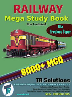 Railway Mega Study Book 8000+ by TR Solutions (Powered by EKDN)