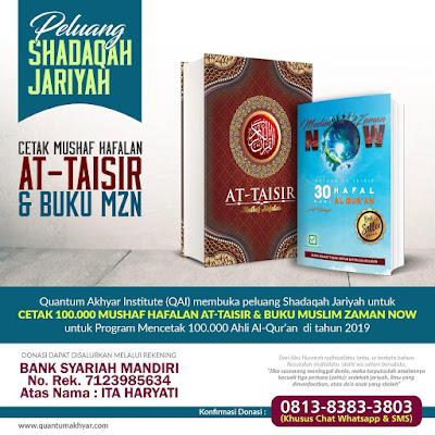 Quran At Taisir Ustadz Adi Hidayat 10