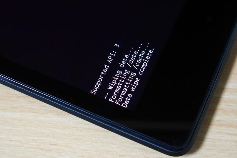 【Nexus7(2013) 】ファクトリーリセットで初期化する_5