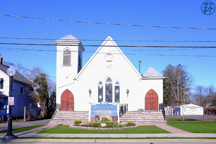 Le Chameau Bleu - Séjour à Long Island - Eglise Baptiste de Patchogue - New York