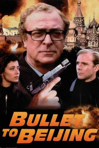 Bullet to Beijing (1995) ταινιες online seires oipeirates greek subs