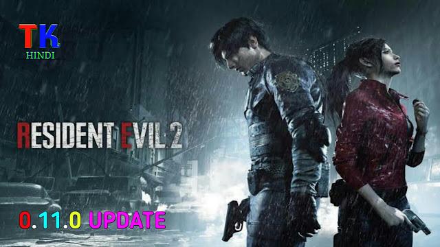Resident Evil 2 Sunset mode