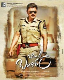 Babu Bangaram (2016) Telugu DVDScr 700MB