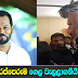 Palitha Thewarapperuma Tries To Commit SUICIDE - Photos