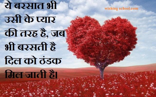 love status in hindi download free