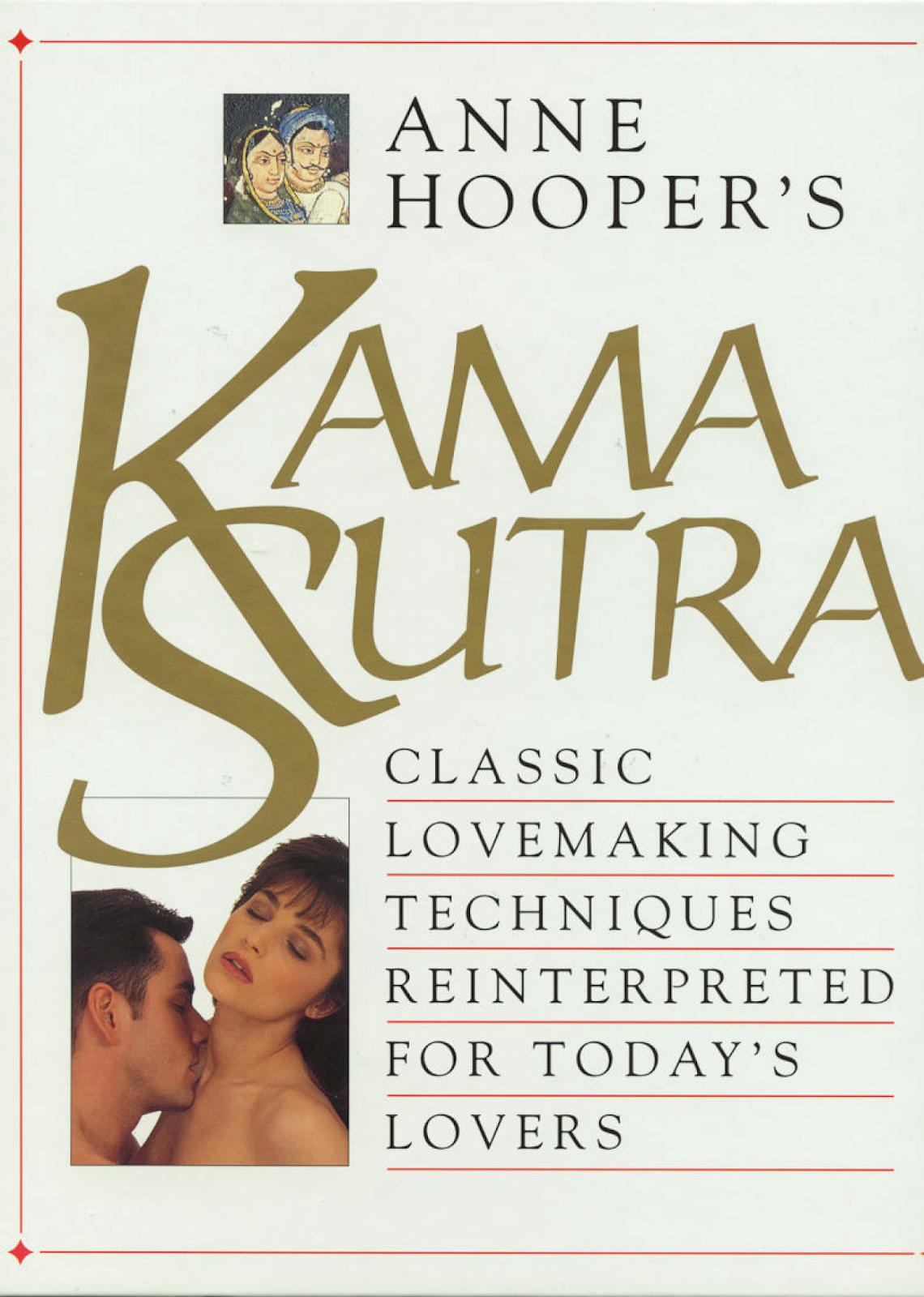 Download Kamasutra