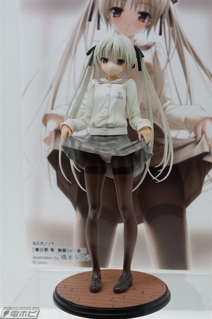 Yosuga no Sora – Kasugano Sora School Uniform ver.