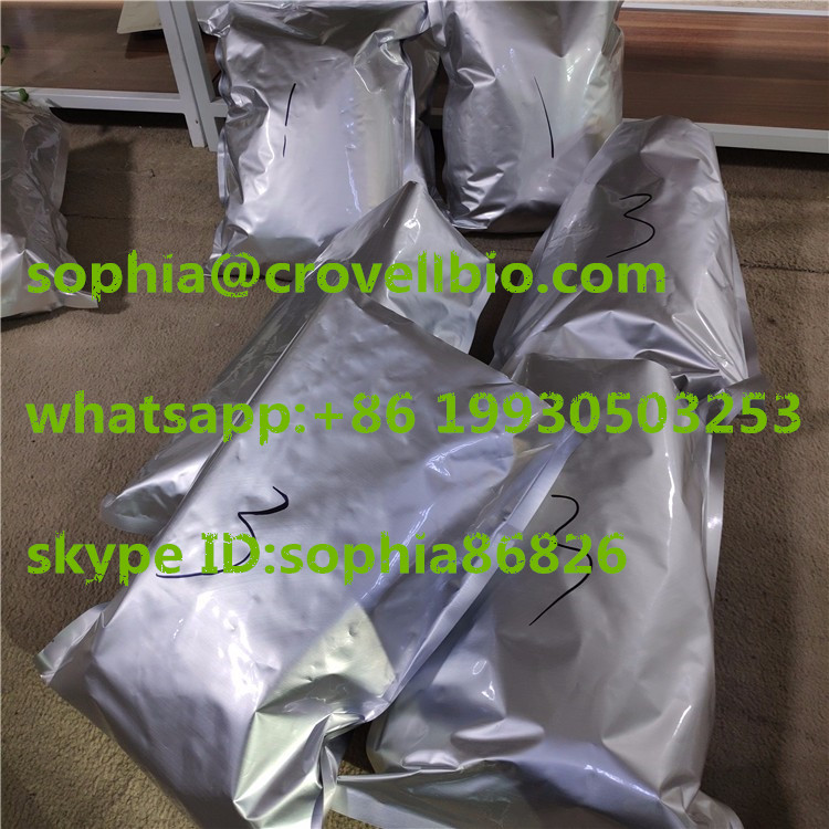 bmk glycidate powder supplier : BMK powder cas 16648-44-5