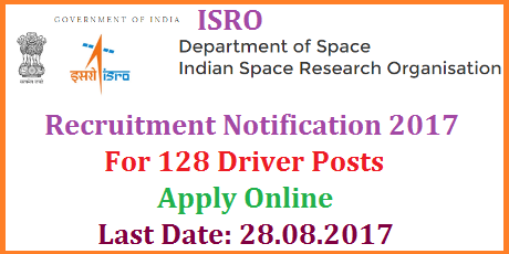 ISRO Recruitment 2017 Driver Posts