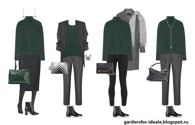 Комплекты в минималистском стиле серого и зеленого цвета