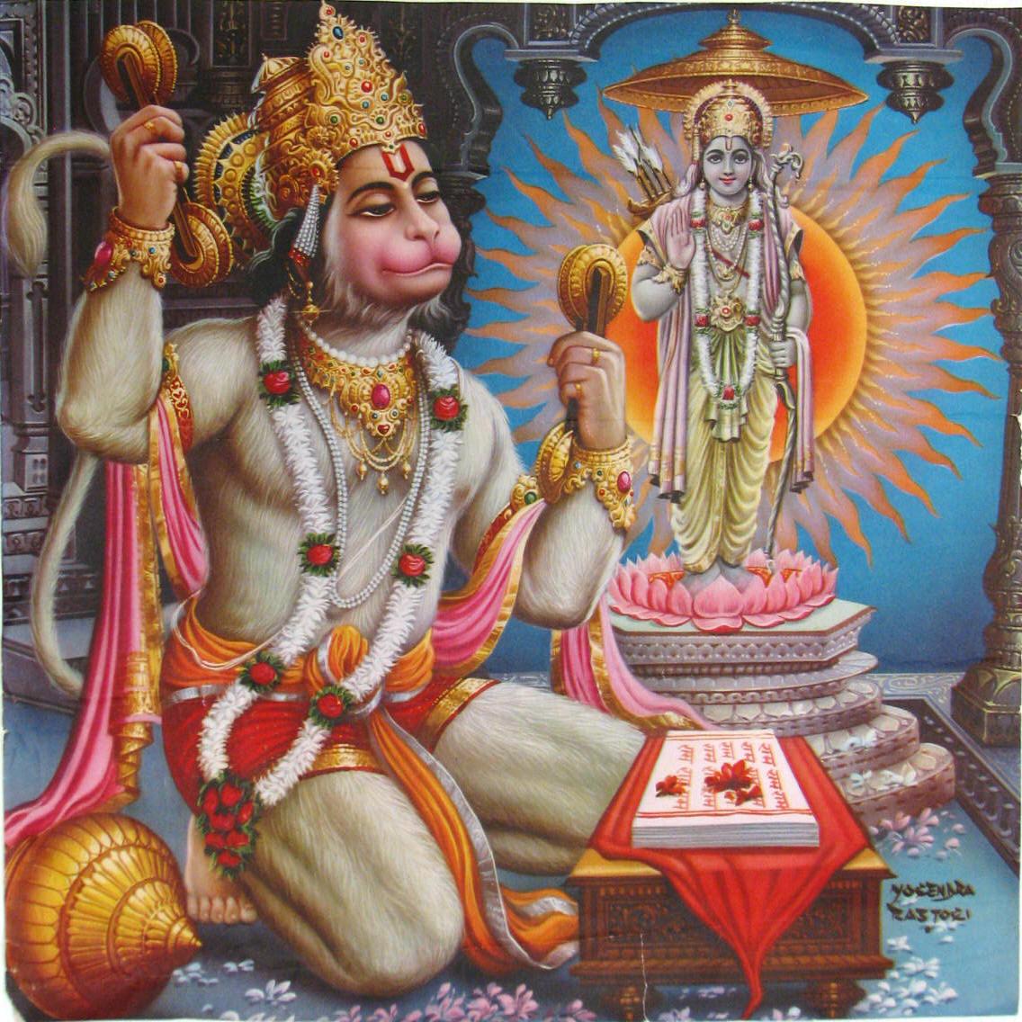 Sarvam Sri Krishnarpanam..!!!: Siriya Thiruvadi - Sri Hanuman