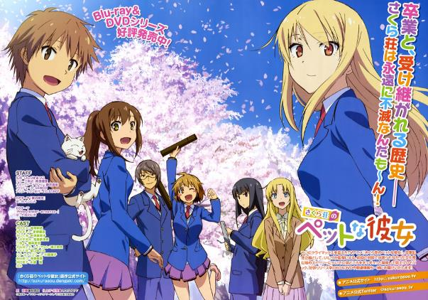 Sakurasou Pet no Kanojo - Daftar Anime Romance School Terbaik Sepanjang Masa