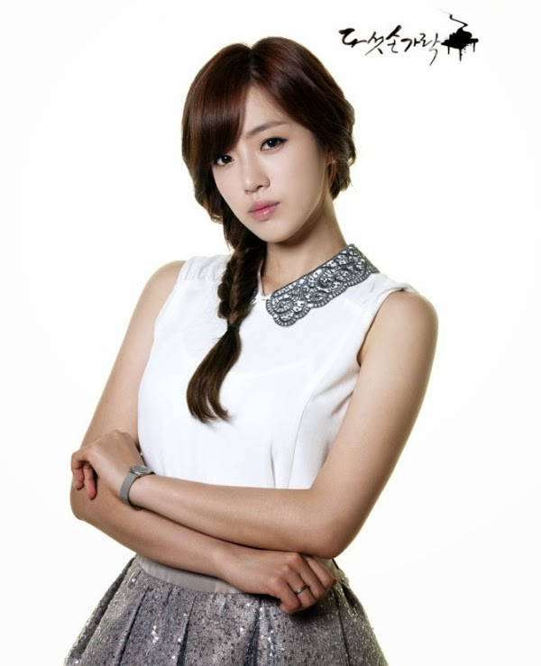 I ♥ Korea: Dream High