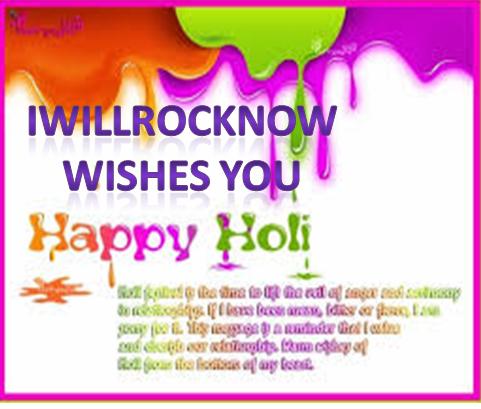 Happy Holi to Everyone   होली की हार्दिक शुभकामनाएं।