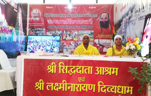 Siddhada Ashram giving message of universal harmony at Geeta Jubilee celebration