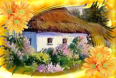 Домик в деревне,Сам себе режиссёр, Ирина Белоусова
