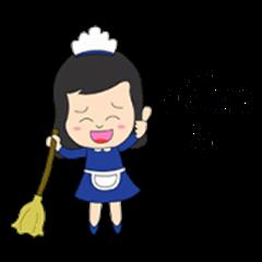 Maid the Naughty
