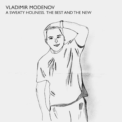 Владимир Моденов - A Sweaty Holiness. The Best and the New (2017)