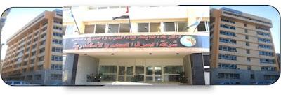 شركة مقاولات كبرى بالاسكندرية تطلب للتعيين فورا وبمرتبات مجزية