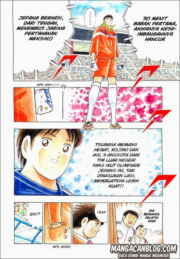 Captain Tsubasa – Rising Sun Chapter 07-3