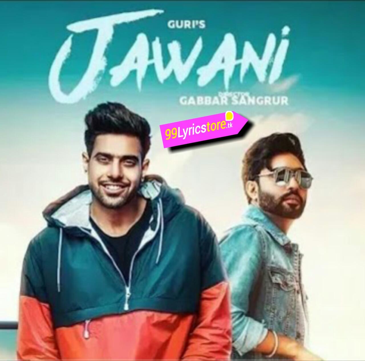 Guri Song Lyrics, Deep jandhu Song Lyrics, Latest Punjabi Song Lyrics