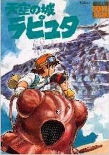 9 [Artbook] 天空の城ラピュタ [Tenkuu no Shiro Laputa]