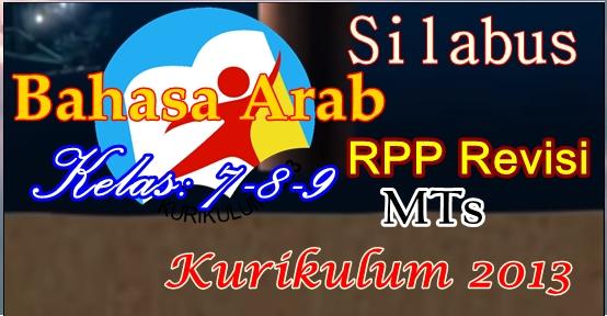 Silabus RPP Bhs Arab MTs