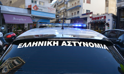 Μηνιαία δραστηριότητα των Αστυνομικών Υπηρεσιών Κεντρικής Μακεδονίας του μήνα Δεκεμβρίου 2016