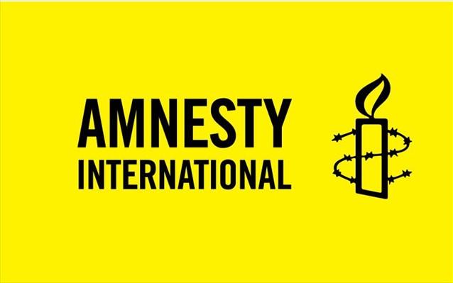 Διεθνής Αμνηστία: Οι ποινές για την παρεμπόδιση πλειστηριασμών είναι ασύμβατες με το Διεθνές Δίκαιο
